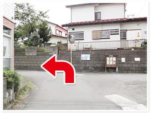 アクセス写真09