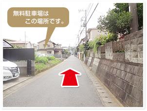 アクセス写真11