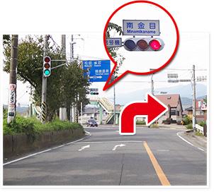 車でのアクセス写真01